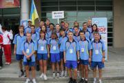 2008.09 Корея команда України на чемпіонаті світу зі спортивної радіопеленгації
