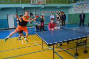 Змагання з тенісу настільного