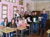 Іваньківська загальноосвітня школа Маньківського району Черкаської області