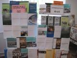 Література FAO