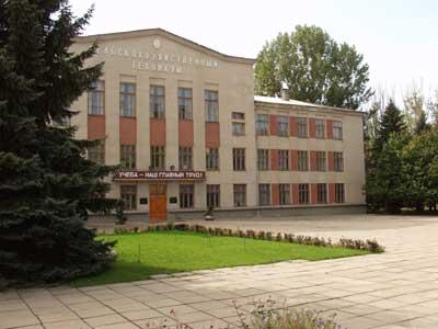 Здание главного корпуса