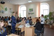 Доповідає студентка 4-го курсу Бережанського агротехнічного інституту  НУБіП України Франків З.