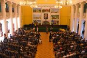 День Конституції - 2016.Колонна зала КМДА. Урочисте вручення урядових нагород