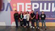Студенти-міжнародники на Першому Національному 2017 р.