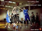 2014 ігри чоловічої збірної команди НУБіП України з баскетболу