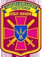 Логотип кафедри